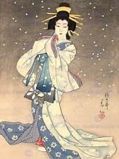 Cultural Japón Geisha Kabuki Natori shunsen Cartel de teatro impresión de arte BB721B