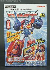ROADFIRE Kabaya Transformers Set #3 of 3 BIG POWERED 2012 NEW