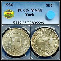 1936 York Silver Commemorative Half Dollar PCGS MS65 BU Uncirculated BU Unc Coin