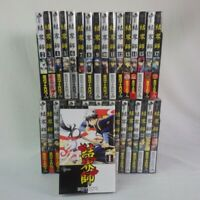 Japanese Comics Manga Complete Set Kekkaishi vol. 1-35