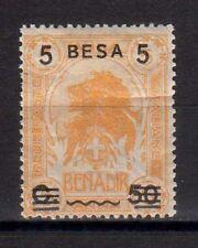 SOMALIA 1923 Elefante e Leone soprastampati 5b su 50c su 5a MH* (EN)