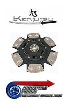 Kenjutsu Paddle Uprated Clutch Disc -For Toyota Supra Soarer Chaser 1JZ-GTE R154