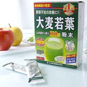 ☀Yamamoto Kanpo 100% Aojiru Young Barley Leaves Powder 3g x 22 sticks From Japan