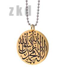 Engraved Muslim Shahada stainless steel Pendant necklace