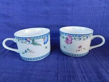 Oneida Blue Lattice CUPS - SET of TWO (2) have more items to this set