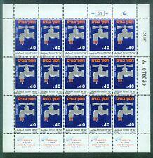 Israel 982, MNH,  Water Economy, Bale 968, 1988 Full Sheets