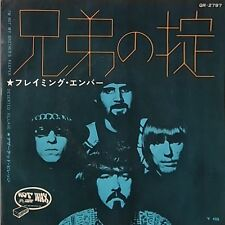 "<7inch> Flaming Ember""I'm not brother's keeper"" White Promo JAPAN 1971 TOSHIBA"