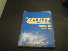 YAMAHA 350 R5  PARTS CATALOGUE LIST
