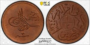SAUDI ARABIA - HEJAZ , 1/2 PIASTRE 1344/2 AH  PCGS MS 65 BN ( ST1B ) , RARE