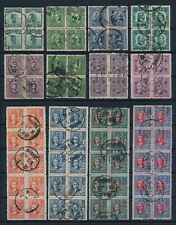 China. Old stamps in BLOCKS OF FOUR - 2 SCANS