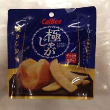 Kiwajaga potato snack salt taste 40g Calbee Japan japanese snack