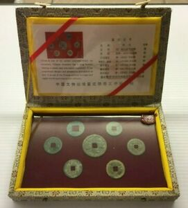 7 COIN CHINA SET IN BOX WITH WAX SEAL * BC 118 TO AD 1821 * ANCIENT * SHIPS FREE