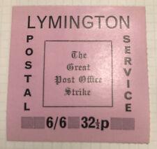 GB Postal Strike Stamps 1971 - Lymington Postal Service