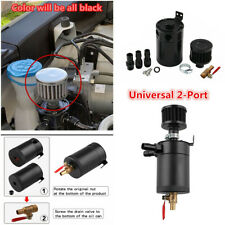 Universal 2 Port Oil Catch Can Tank Compact Auto Baffled Air-Oil Separator Black