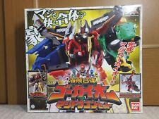 Power Rangers Super Mega Force GOKAIGER DX GOKAIOH & MAGI DRAGON Megazord Bandai