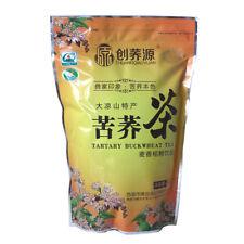 Premium organic 500g Black Buckwheat Tea black tartary buckwheat Chinese tea