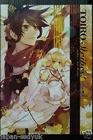 JAPAN Miko Art book: Toiro x Stripes! (Toki no Kizuna)