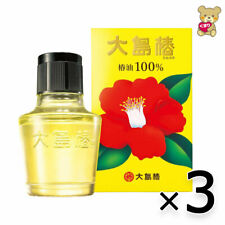 ☀[3pack set]Oshima Tsubaki 40mL 100% Hair oil Made in Japan F/S