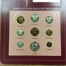 {BJSTAMPS}  RUSSIA USSR COIN SETS OF ALL NATIONS (9 COINS DATED 1979) Prooflike
