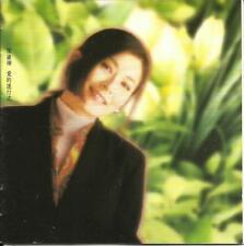 Sarah Chen Shu Hua 陈淑桦: [Made in Taiwan] Ai De Jin Xing Shi 爱的進行式         CD