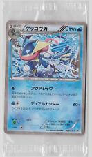Sealed Japanese Greninja Lotte Family Mart Promo 209/XY-P Pokemon Card