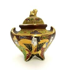 VINTAGE HAND PAINTED CERAMIC INCENSE BURNER MADE IN JAPAN GOLD BLUE YELLOW BROWN