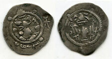 Alchon drachm, Central Asia, silver drachm with one countermark, 7th century AD