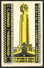 Belgian Flemish YSER WWI Soldiers War Memorial Diksmunde 1930 ~ RECENT Arrival!