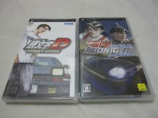 W/Tracking Number. PSP Wangan Midnight + Initial D Street Stage 2 Set Japanese