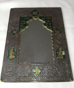 """Rare Antique Persian Middle East Islamic Sterling Silver Mirror 6.5""""×8.5"""""""