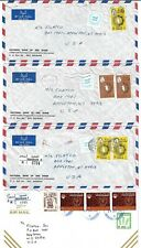 BAHRAIN 1980s FOUR AIR MAIL COVERS TWO REGISTERED 3 WITH WAR STAMPS