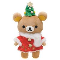 Rilakkuma Plush Doll Christmas 2016 ❤ San-X Japan