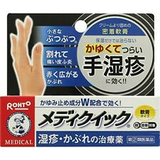 Rohto Hand Eczema Care Mentholatum Mediquick Ointment R 8g Japan F/S