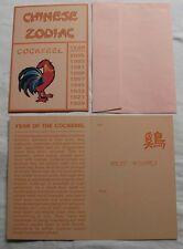 CHINESE COCKEREL SIGN BIRTHDAY CARD ZODIAC ASTROLOGY HOROSCOPE GREETING