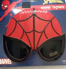 Kids UV Protection 400 Sunglasses Spiderman Mask Fun Play Toy Great Gift Global