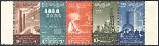 EGITTO 1958 Industria/Commercio/ferro/acciaio/elettricità/ENERGIA/Tessitura/Olio 5v n41146