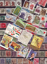 India Used 200 Different Inc EXTRA LARGE STAMPS