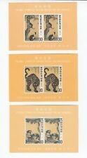 TIMBRE STAMP 3  BLOC COREE Y&T#189-91 ART SET 4 TIGER  NEUF**/MNH-MINT 1970 ~R17