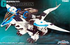 索斯 洛依德 ゾイド Zoids 1/72 Zoids Genesis GZ-018 Gil Dragon wivern type Model kit rare