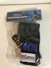 kosama kickboxing gloves : adult small