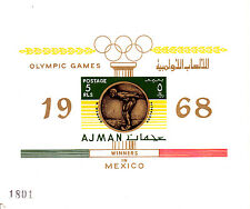 Ajman 1968 Summer Olympic, Mexico 1968, MNH, imperf.