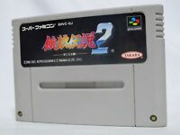 Nintendo Super Famicom SFC GARO DENSETSU 2 SN00436