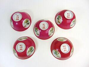 Five Chinese Antique Porcelain Bowls, Qianlong Mark, Republic, The LAST Batch,
