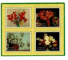 SPECIAL LOT Bhutan - 1970 - Sc 114 Flower Paintings Embossed - S/S - 10 SHEETS
