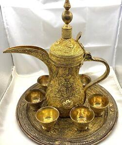 "Antique Ornate Dallah Eastern Arabic Dubai Brass pot Tea Coffee Qahwa Set 14"""