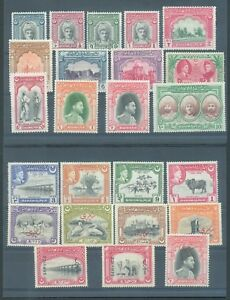 Bahawalpur 1948 range of 24 postage and Officials MH