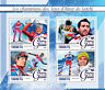 Guinea 2016 MNH Winter Games Sochi Champions Medal Winners 4v MS Olympics Stamps