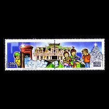 Chile 2012 - Christmas - Sc 1587 MNH