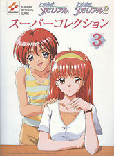 Tokimeki Memorial Super Collection 3 Book Anime Girls
