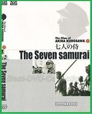 Seven Samurai (1954) - Toshirô Mifune, Takashi Shimura, Keiko Tsushima - NEW DVD